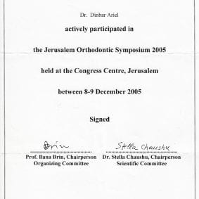 כנס בירושלים 8.12.05