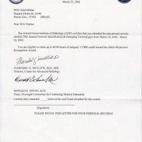 קורס זיהוי חללים FBI צבא ארהב 2002