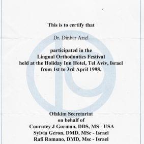 קורס לינגואל גורמן 1998