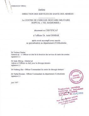 תעודת סיום התמחות מקרפר תרגום לצרפתית